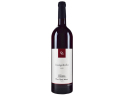 赤ワイン ツヴァイゲルトレーベ 2019 750ml