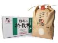 北海道米 南幌町産 ゆめぴりか10kg クラフト包装でギフトにも最適