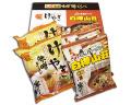 札幌名店 味噌ラーメン味くらべ(けやき味噌×2食・白樺山荘×2食)
