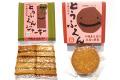<十勝>豆腐の薫製 とうふくん・とうふくんジャーキーセット