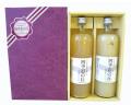 <余市>山本果樹園 四季彩の丘 りんご果汁100%ジュース お好み2本セット