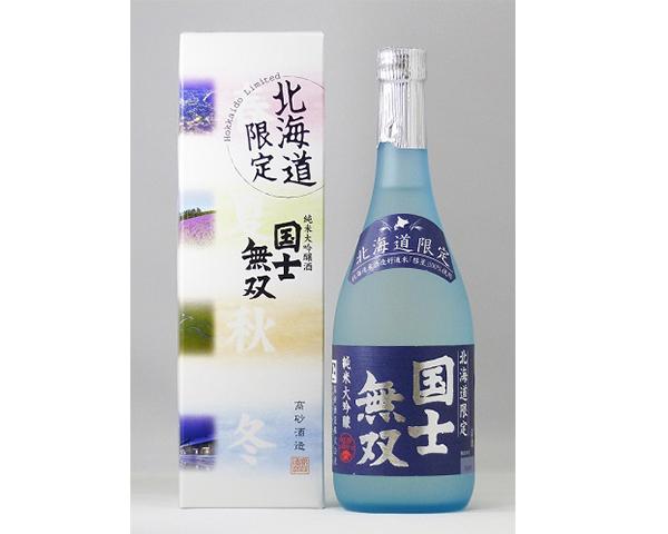 純米大吟醸酒 国士無双 北海道限定 720ml