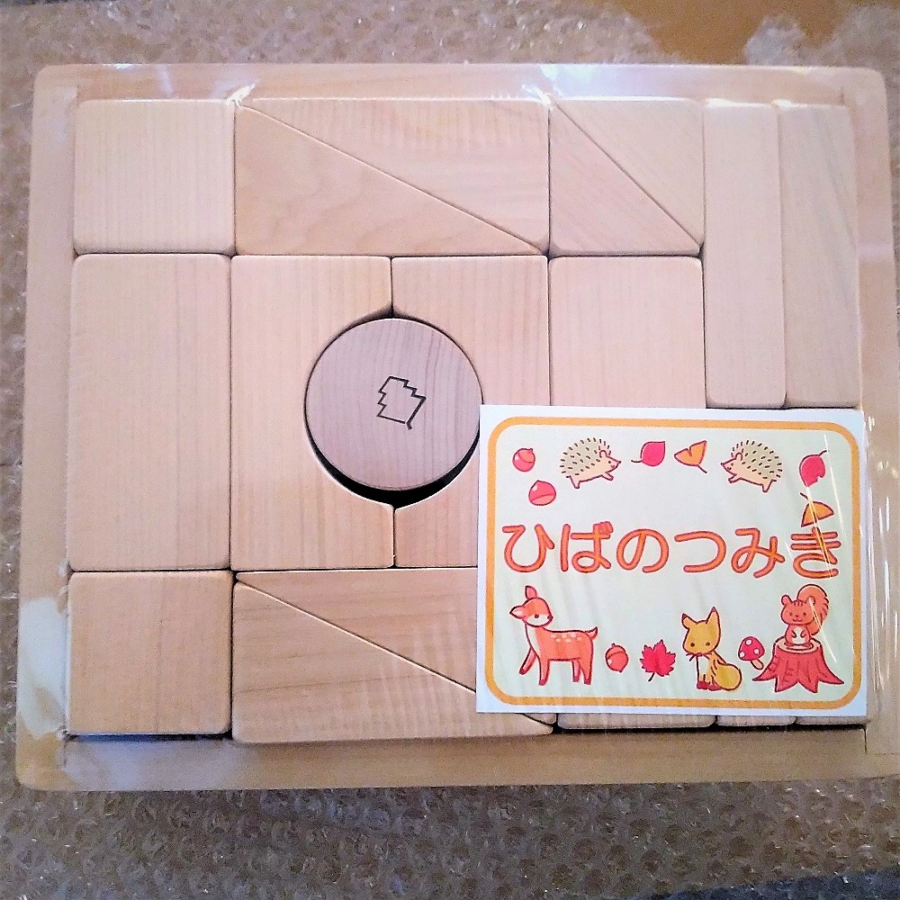 青森ヒバの積み木[36ピース・2段]お子様のお誕生,出産祝い,ギフトに最適!舐めても安心!