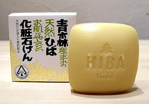天然ひば化粧石鹸クラウンゴールド 95g | 青森ヒバ/青森ひば
