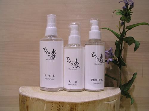 ひばの香りの化粧品 3点セット (化粧水・乳液・全身ローション) | 青森ひば/青森ヒバ
