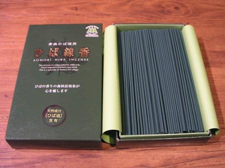 青森ヒバお線香 (緑)110g(320〜340本)煙少 | 青森ヒバ/青森ひば