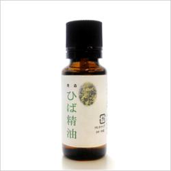 青森ヒバ/青森ひば | 精油 (遮光瓶) 20ml