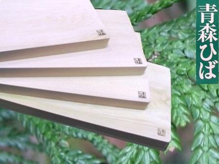 青森ひば 特別サイズまな板 (板目) [縦1500×横350×厚さ35mm]