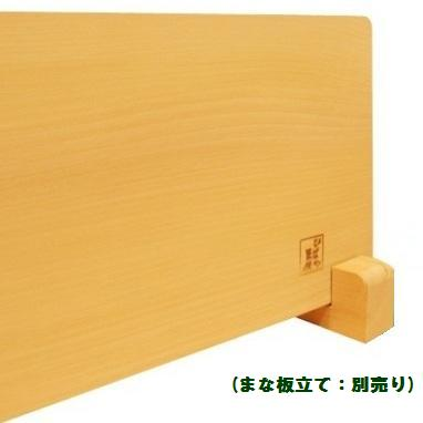 青森ヒバまな板S [36×18×厚2,8~3,3cm]