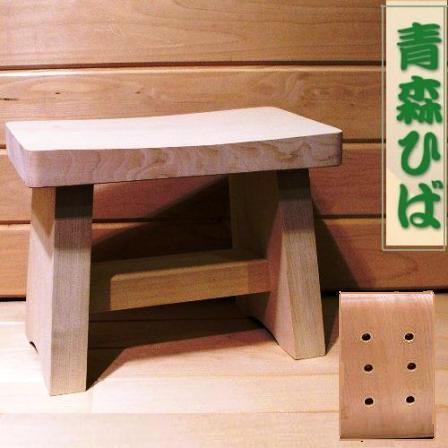 青森ヒバ/青森ひば | 風呂椅子と石鹸置き