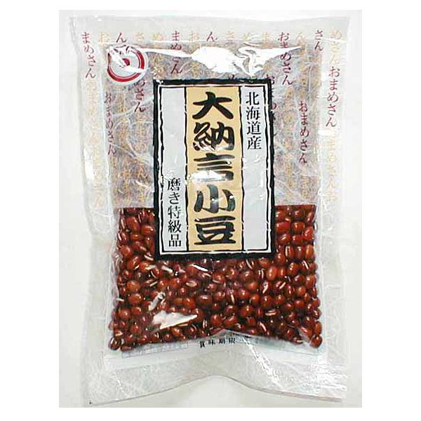 大納言小豆(北海道産) 250g