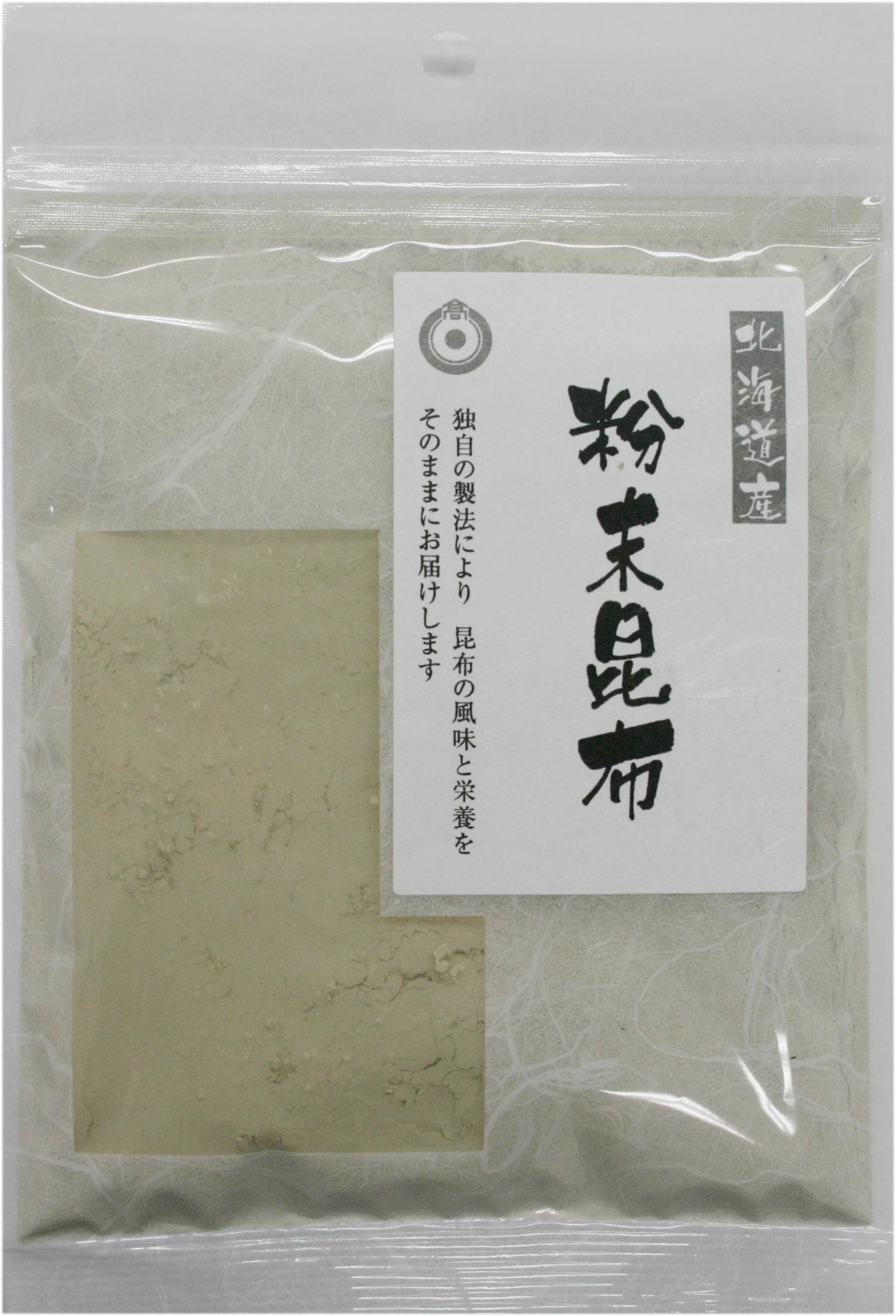 粉末昆布(北海道産) 100g