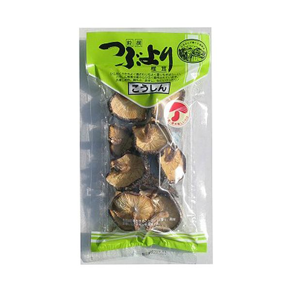 国内産椎茸 香信 20g