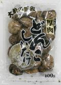 中国産椎茸茶花どんこ 100g