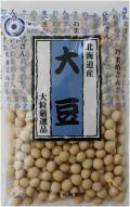 北海道産 大豆 250g