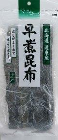 北海道道東産 早煮昆布 45g