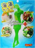海藻サラダ 7g