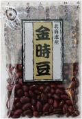 北海道産 金時豆250g