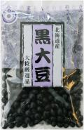 北海道産 黒大豆 250g
