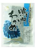 鳴門わかめ(塩蔵) 100g