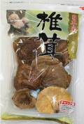 国産椎茸 香信55g