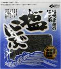 播州赤穂の塩使用 塩こんぶ 35g