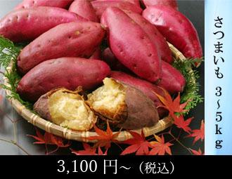 ヒノヒカリ特別栽培米 10kg