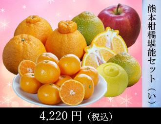 梨 2玉・柿 2玉・みかん 2kg(は)