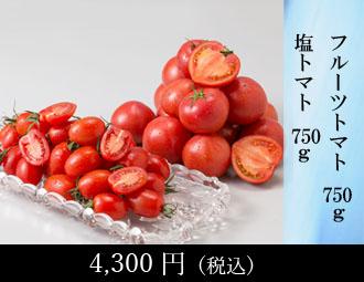 新高梨 3.8kg(3-4玉)