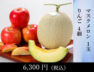 熊本柑橘堪能セット(に)