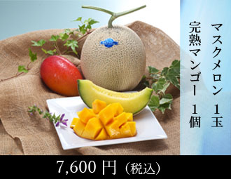 デコポン 5kg(15-18個)