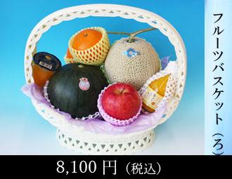 スイカ 1玉・マスクメロン 1玉・完熟みかん 2.5kg