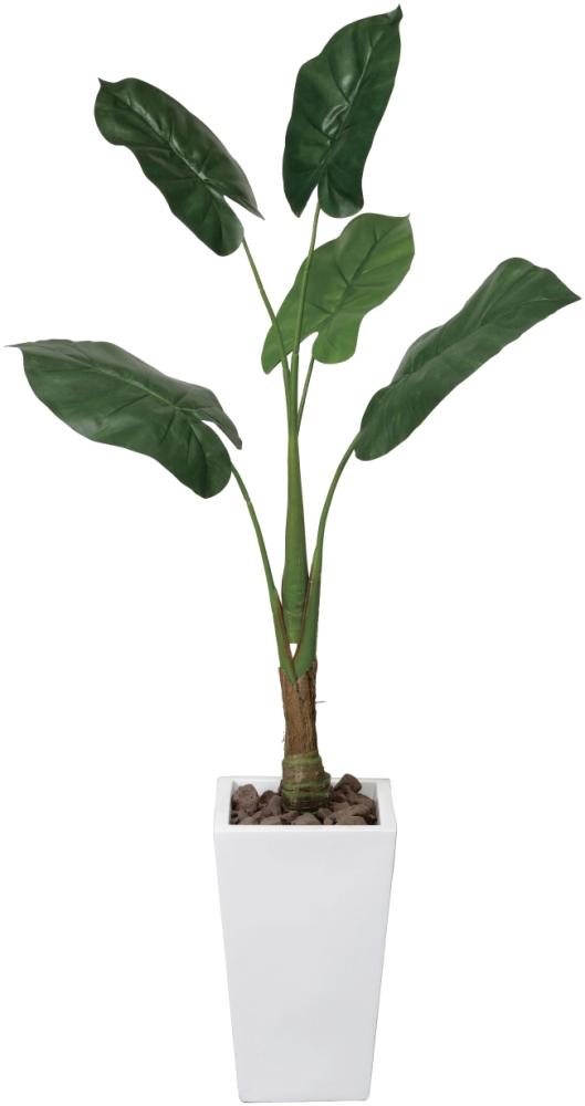 光触媒 光の楽園くわず芋 1.4m【インテリアグリーン 人工観葉植物】(133e370)