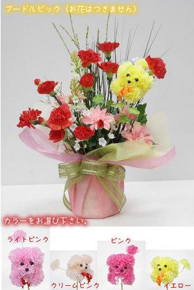 【光の楽園 花材資材 光触媒】プードルピック(色を選んでください)