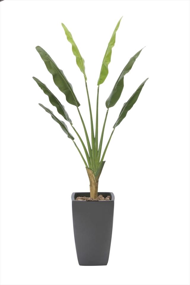 光触媒 光の楽園アートトラベラーズパーム 高さ 1.8m【インテリアグリーン 大型 人工観葉植物】(901a600)