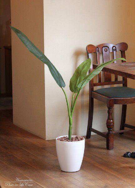 光触媒 光の楽園トラベラーズパーム H1.1m【インテリアグリーン 人工観葉植物】(acn102)