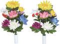 光触媒 光の楽園仏花菊2個セット【アートフラワー 造花 】(110a25)