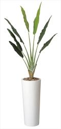 光触媒 光の楽園アートトラベラーズパーム2.1m【インテリアグリーン 人工観葉植物】(117c750)