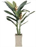 光触媒 光の楽園ヘリコニア 2.0m【インテリアグリーン 人工観葉植物】(123f850)