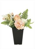 光触媒 光の楽園フィールマリー【アートフラワー 造花 】(929a30)