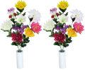 光触媒 光の楽園仏花ゆり2個セット【アートフラワー 造花 】(93a30)