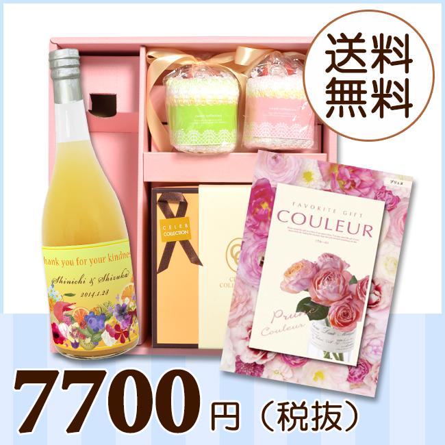 【送料無料】 引き出物BOXセット バームクーヘン&プチギフト (カタログ3800円コース)