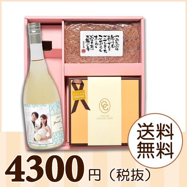 【送料無料】 引き出物BOXセット バームクーヘン&赤飯 (カタログなしコース)