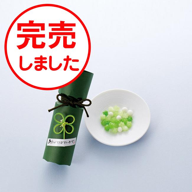 幸せの四つ葉(スズラン)1コ  No.2