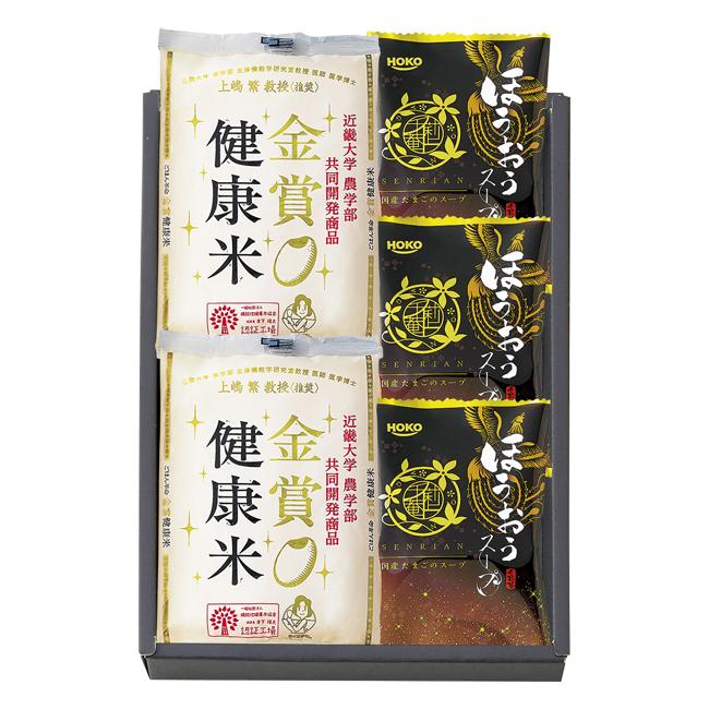 千莉菴 からだにやさしさ+ 国産フリーズドライ ほうおうスープ 「金賞健康米」セット No.18