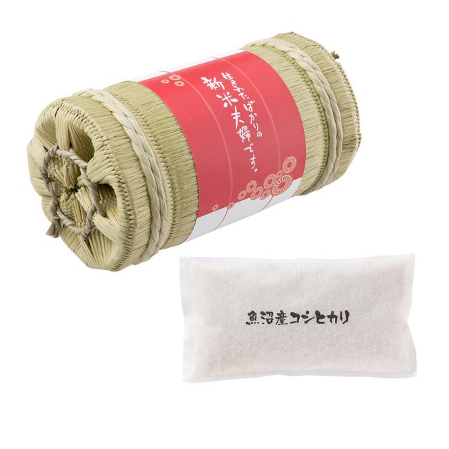 魚沼産コシヒカリ(俵入り) No.15