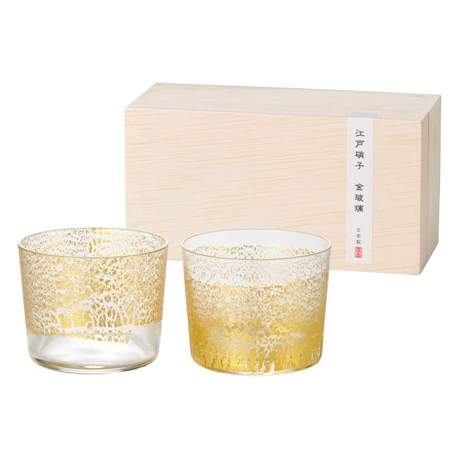 江戸硝子 金玻璃 冷酒杯純米揃え No.100