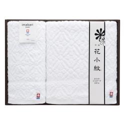 花小紋 今治ホワイトタオルセット No.40