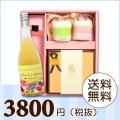 【送料無料】 引き出物BOXセット バームクーヘン&プチギフト (カタログなしコース)