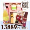 【送料無料】BOXセット バームクーヘン&プチギフト(カタログ10500円コース)